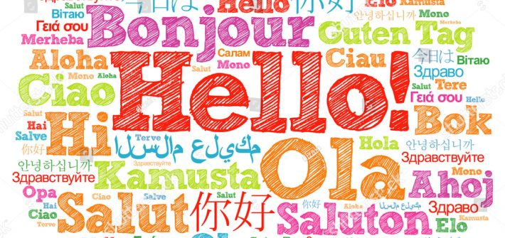 Learn More About The Benefits of Learning a New Language